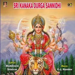 Listen to Ghallu Ghalluna songs from Sri Kanakdurga Sannidhi