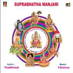 Listen to Sri Sathya Sai Baba Suprabhatham songs from Suprabhatha Manjari