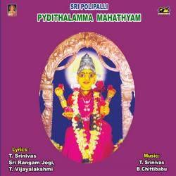 Sri Polipalli Paidithallamma Mahathyam songs