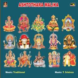 Ashtothara Malika songs