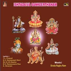 Listen to Sri Gananadam songs from Ishtadaiva Sankeerthanam