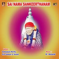 Listen to Tanuvu Neeve songs from Sai Nama Sankeerthanam