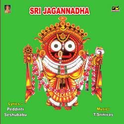 Listen to Saranu Saranu Jagannadha songs from Sri Jagannadha