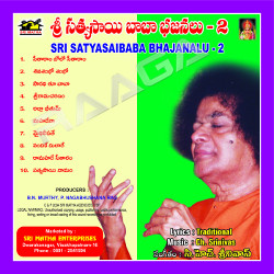 Listen to Mahadeva songs from Sri Sathyasai Bajanalu Vol - 2