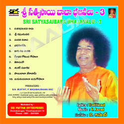 Listen to Sai Baba Theranam songs from Sri Sathyasai Bajanalu Vol - 3