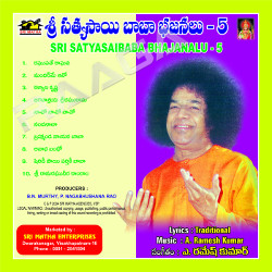 Sri Sathyasai Bajanalu Vol - 5 songs