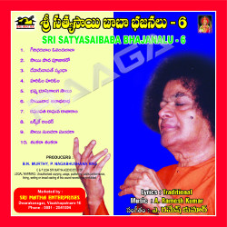 Listen to Raghupathi Ragava Rajaram songs from Sri Sathyasai Bajanalu Vol - 6