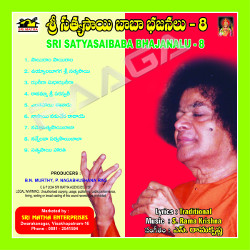Listen to Ravamma Sri Saraswathi songs from Sri Sathyasai Bajanalu Vol - 8