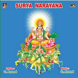 Listen to Entha Madhuram songs from Surya Narayana