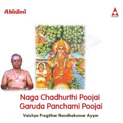 Naga Chadhurthi Poojai Garuda Panchami Poojai songs