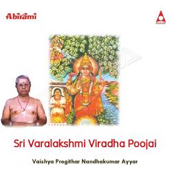 Sri Varalakshmi Viradha Poojai songs