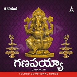 Listen to Nadha Gananadha songs from Ganapaiah