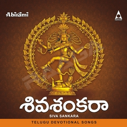 Listen to Gowri Sankara songs from Siva Sankara