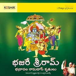 Bhajare Sriraamam