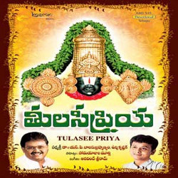 Listen to Slokam songs from Thulasi Priya
