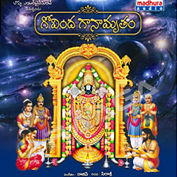 Listen to Melukovayya songs from Govinda Ganamrutham