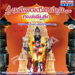 Listen to Naneelu Na Swamy songs from Sri Bhavanarayanaswamy Ganamrutham