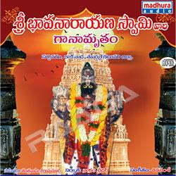 Listen to Sarparam Devundentha songs from Sri Bhavanarayanaswamy Ganamrutham