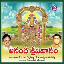 Listen to Govindasrita - 2 songs from Aananda Srinivasam