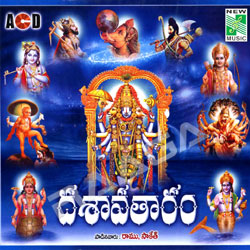 dasavatharam god movie download