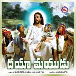 Listen to Dayaluda songs from Daya Mayudu