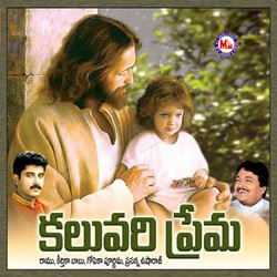 Listen to Yesae Sannidhi songs from Kaluvari Prema