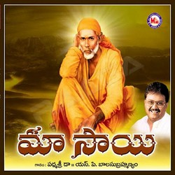 Listen to Om Sai songs from Maa Sai