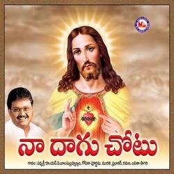 Listen to Prakasinchaura songs from Naa Dagu Chotu