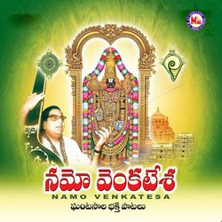 Namo Venkatesa songs