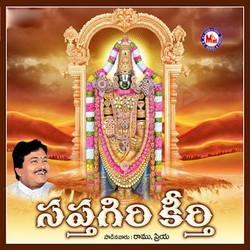 Listen to Pilichina Palike songs from Sapthagiri Keerthi