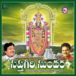 Listen to Giridhara Gopala songs from Sapthagiri Sundara