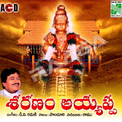 Listen to Kondalekki songs from Saranam Ayyappa