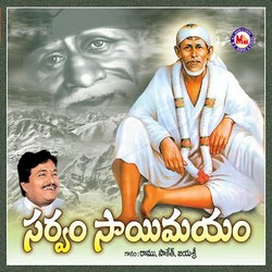 Listen to Karu Ninchu Sai songs from Sarvam Sai Mayam
