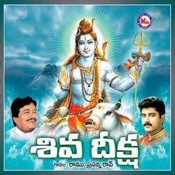 Listen to Srisaila Vaasuniki songs from Siva Deeksha