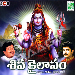 Listen to Jaya Mahadeva songs from Sivakailasam
