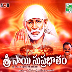 Listen to Om Jaya Gurudeva Namo songs from Sri Sai Subrabhatham