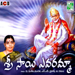 Listen to Guru Sai Nath songs from Sri Sai Yevaramma