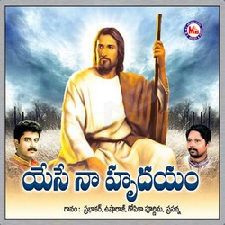 Listen to Sruthi Neekiya Chenthuni songs from Yese Naa Hrudayam