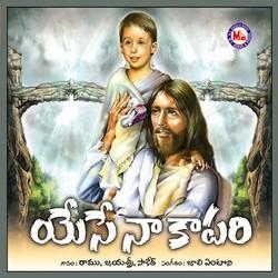 Listen to Naa Athuma songs from Yese Naa Kapari