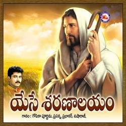 Listen to Jeeva Jaalam songs from Yese Saranalayam