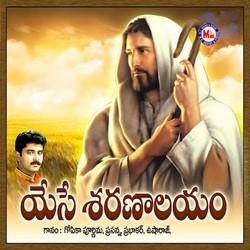 Listen to Prathinthu songs from Yese Saranalayam