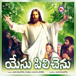 Listen to Nuthana Abhisegam songs from Yesu Pilichenu