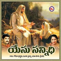 Listen to Aalayam Devaalayam (F) songs from Yesu Sannidhi