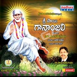 Sri Sai Gananjali