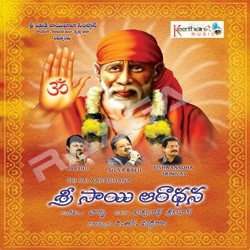 Listen to Yenama Maina songs from Sri Sai Aaradhana