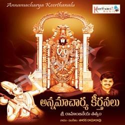 Annamaya Keerthanalu songs