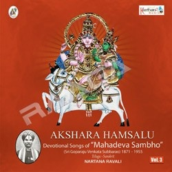 Listen to Krishna Krishna songs from Akshara Hamsalu