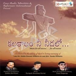 Kala Kaalam Nee Needalo songs