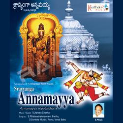 Sravyanga Annamaya
