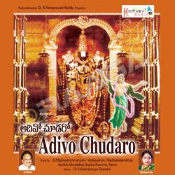 Adivo Chudaroo